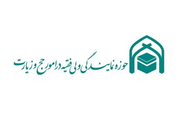 بازگشایی مسجدالحرام/گزارش تصویری 10